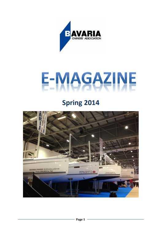 spring e-magazine 2014